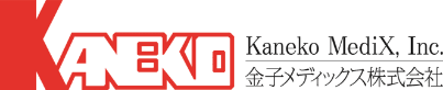 Medical Needles・Medical Hypodermics Manufacturing | Tochigi Prefecture, Nasushiobara City, Tsukinukizawa | Kaneko MediX, Inc.