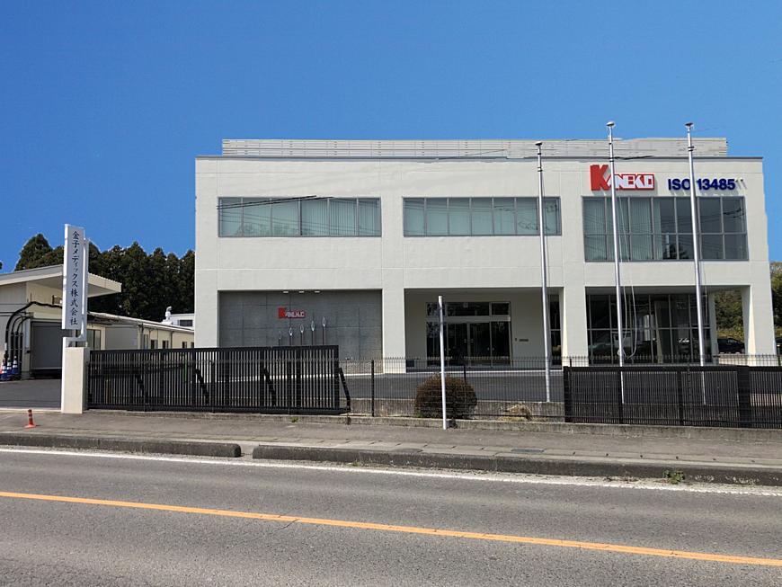 总部,总部工厂